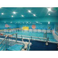 亲子游泳馆泳池设备工程 品牌 戴高乐