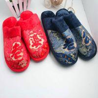 婚庆用品老公老婆结婚红拖鞋男女秋冬季棉拖鞋创意厚底情侣居家鞋