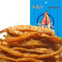 新口味 古法孜然烧烤鱿鱼条  微辣 海产品零食 200g