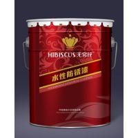 山东无穷花水性金属防锈漆,水性防腐漆,铁红防锈漆,水性环氧防腐涂料