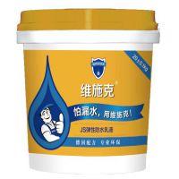工程专用防水乳液厂家直供