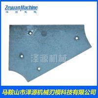 仕高玛3000搅拌机端衬板 搅拌站配件耐磨合金 生产厂家