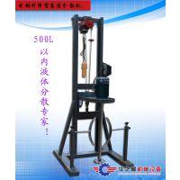 沈阳厂家批发定制高速液体分散机 1.5KW乳胶漆油墨高效搅拌机