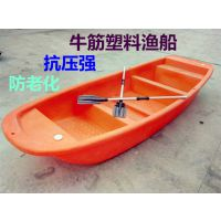 3米小型渔船 养殖塑料船 塑料渔船厂家批发钓鱼船 打渔船厂价批发