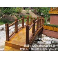 安徽供应芬兰木室内装修地板防腐木木材 户外景观木地板花园装修板材