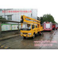 如何规范操作JDF5060JGKJ4路灯维修车(16米)
