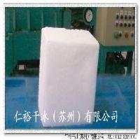 扬州干冰 干冰清洗机 干冰清洗服务 扬州干冰