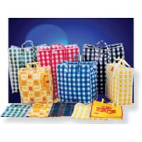 鄂州塑料编织带_{荐}泰州双星包装划算的塑料编织带供应