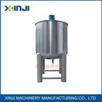 销售不锈钢反应釜,机械密封式加热搅拌反应釜_鑫基机械厂家提供