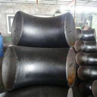呼伦贝尔碳钢弯头_百源管道(图)_DN500碳钢弯头