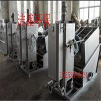 全自动控制叠螺机耐高温污泥脱水机 污泥处理脱水专用 专业制造