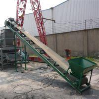 恒丰机械皮带输送机 供应质优优质带式上料机
