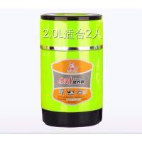 304不锈钢保温桶超长双层发泡保温饭盒提锅密封三层便当盒