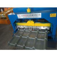 全自动琉璃瓦机840型设备琉璃瓦生产线设备