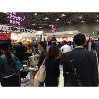2017年日本东京箱包皮具展览馆 日本箱包展