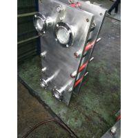 上海艾保品牌BBH60型号食品级304材质全不锈钢可拆式板式杀菌机间壁式换热器浙江热交换器厂家