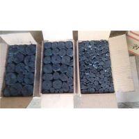 秸秆木炭成型机 江西木炭成型机 巩义兴中机械