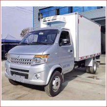闽清县30吨冷藏运输车经销商报价