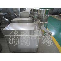 常州精铸干燥设备提供优质ZLB系列旋转式制粒机 制粒成型高,颗粒美观,自动出料