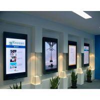 浪博电子LG三星液晶拼接屏42 46 47 48 55寸超窄边电视墙监控屏体
