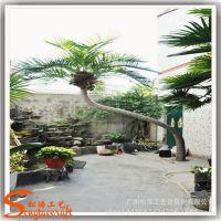 厂家直销仿真椰子树 园林景观仿真植物 弯曲椰子树 旅游景观树