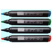 厂家直供用于白板笔中性笔墨水以及外墙涂料,安全玻璃透明油墨的预分散颜料聚乙烯醇缩丁醛PVB色片