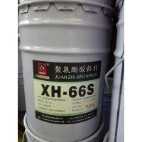 XH-66S /K75S耐煮沸的双组份反应型聚氨酯干式复合胶粘剂