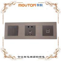 mouton 酒店开关 客控灯控系统 弱电自复位清理勿扰