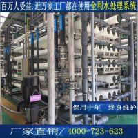 横沥电镀污水处理回用设备 超省电 全利环保