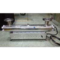 10T/H紫外线消毒器原水处理设备YZ-UVC-1