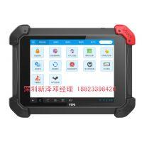郎仁PS90汽车综合性检测仪 双十一价格优惠 官网终身免费升级