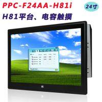 威强工业平板电脑24寸触摸一体机电容屏PPC-F24AA-H81嵌入式工控电脑