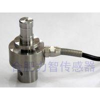 LZ-CL1称重传感器高精度制作输出信号模拟型