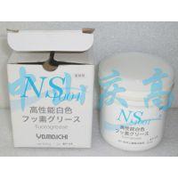 山一化学(YAMAICHI)高温润滑脂GREASE NS1001白油