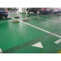 供应停车场地面工程|环氧树脂地坪||金刚砂地面硬化|液态固化|砂浆地坪|止滑坡道|捷路安科技诚信经营