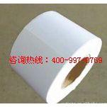 电子专用离型纸,深圳电子专用离型纸厂家,电子专用离型纸生产厂家找韩中400-997-0769