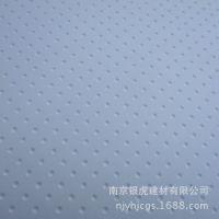 【长期供应】高品质满天星天花板 家装优质满天星天花板 量多优惠