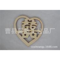 曹县木质工艺品厂家直供实木汽车内饰用品  定做双喜字汽车挂件
