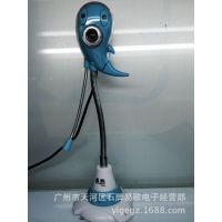 工厂直销 美人鱼摄像头 高清摄像头带话筒 免驱摄像头视频头批发