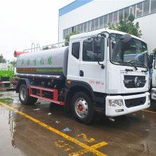 东风牌3吨油罐车