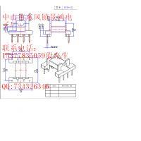 供应efd15卧式 4+4电木骨架