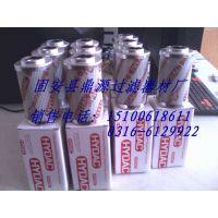 供应贺德克滤芯0160D010BNHC