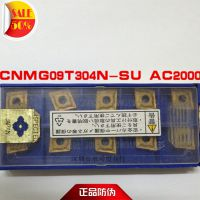 现货SUMITOMO合金刀粒WCMT050308 ACZ330 日本原产正品