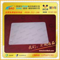 【制卡厂】供应PVC智能感应IC白卡 质量保证