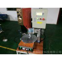 供应超声波机改良自动化