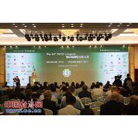 环思毛纺客户山东如意,江苏箭鹿毛纺--第84届国际毛纺大会召开,转型升级成行业发展关键词
