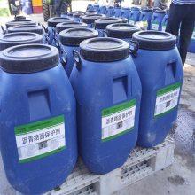 沥青基保护剂 沥青路面保护剂 生产厂家