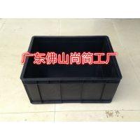 尚简(SJ)塑胶箱、塑料箱、塑胶周转箱、塑料周转箱、防静电周转箱、PE箱、PP箱