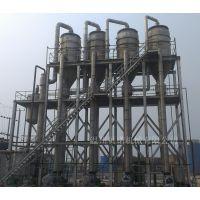 农药废水蒸发结晶设备 废水处理设备 强制循环蒸发器