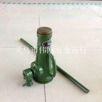 杭州双利螺旋千斤顶 3.2吨千斤顶